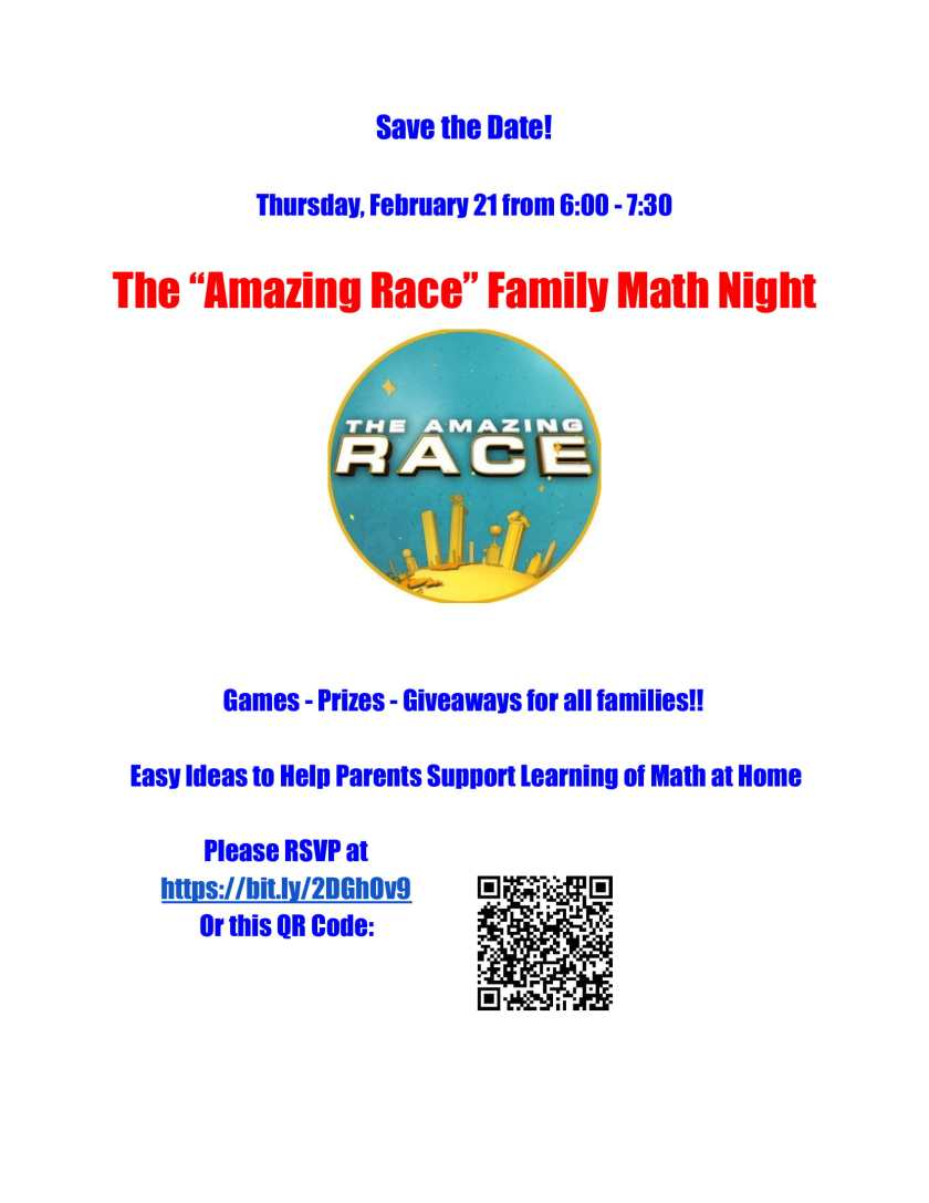 family math night ad (1)-1