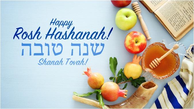 How to Say Happy Rosh Hashanah In Hebrew? ~ Happy Hanukkah 2021   Chanukah  2021 - Hanukkah 2021